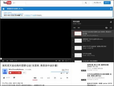 http://www.youtube.com/watch?v=A6SJzDAiJyw&list=PLDQLxmNk-6wVA5uvNxmpfF5E7-oGg3XOw