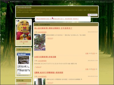 http://tw.myblog.yahoo.com/av-boy/archive?l=f&id=5