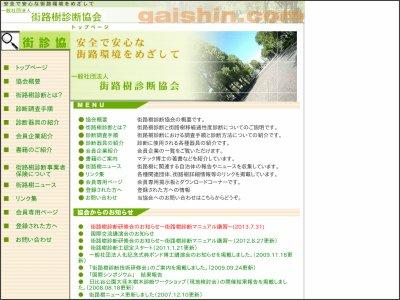 http://www.gaishin.com/