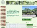 日本樹木醫會