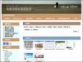海灘廢棄物監測