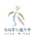 臺南社大自然環境學程講師