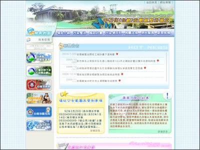 http://epb3.tainan.gov.tw/cpdc/ch/