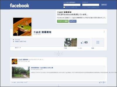 https://www.facebook.com/groups/jacana7/