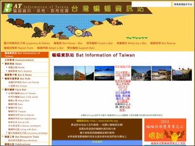 http://www.batinfo.org/