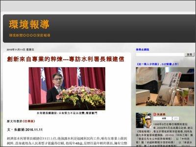 http://shuchuan7.blogspot.tw/