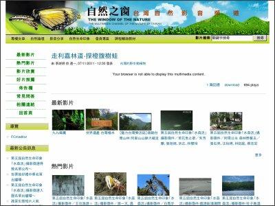 http://green.ngo.org.tw/