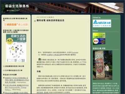 http://lowestc.blogspot.tw/2012/09/blog-post_7.html