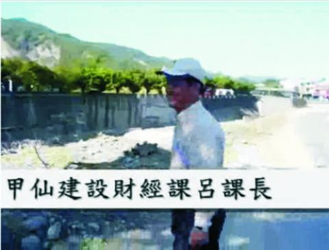甲仙災區訪談