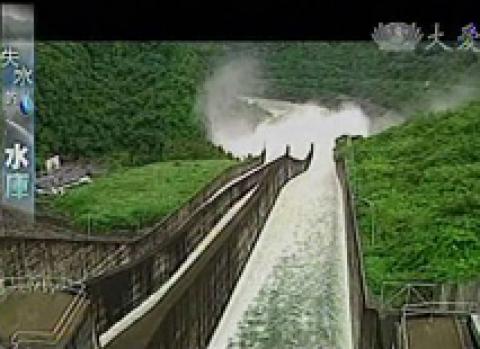 失水的水庫--過度開發埋禍因 缺水危機敲警鐘
