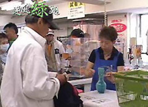 逆風綠翅--日本綠金產業 二手商店逆勢成長