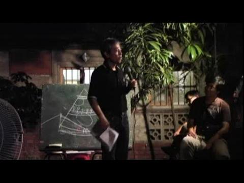 玉山演講--陳玉峰