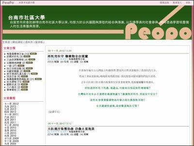 http://www.peopo.org/tncomu