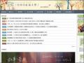 台南市社區大學