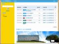 台江流域學習中心 - 歡迎光臨