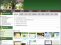 台南市老樹地圖