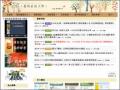 台南社區大學 - {《非營利組織》+《社會運動團體》+《成人教育學校》}×{熱情+行動}=台南社區大學