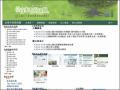 台南市老樹地圖 -